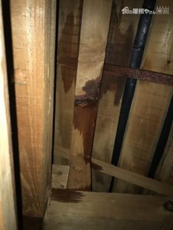 屋根裏漏水状況