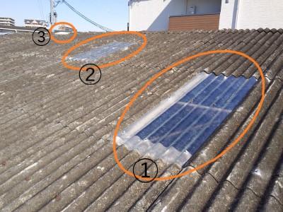 工場スレート屋根 補修完了