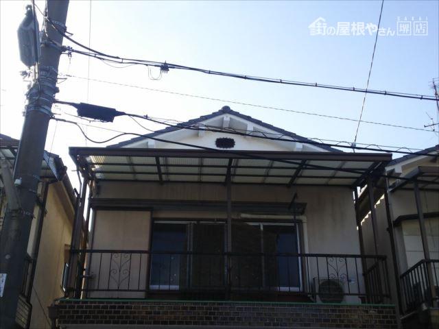 屋根 全景