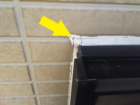 3階建ての2階から雨漏り 壁面 サッシ