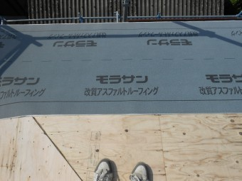 屋根 ルーフィング施工