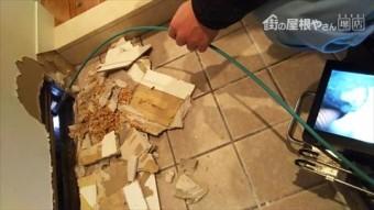 雨漏り床下カメラ調査