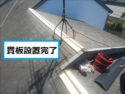 泉大津 貫板設置完了 施工事例