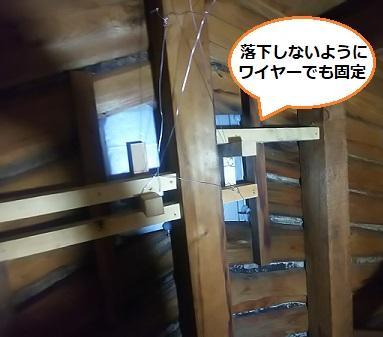 堺市堺区で破損した換気ガラリ部に金属パネルを貼って雨水侵入防止