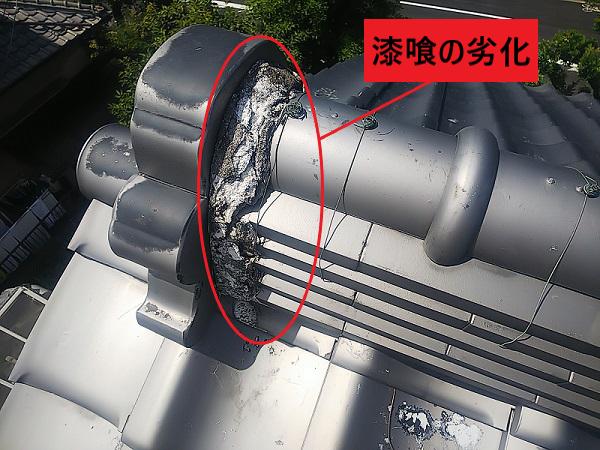 漆喰劣化 堺市南区 現地調査