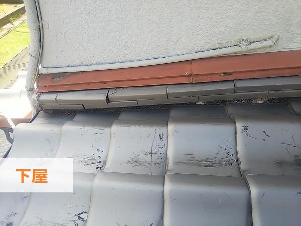 下屋 のし瓦外れ 漆喰詰め直し前