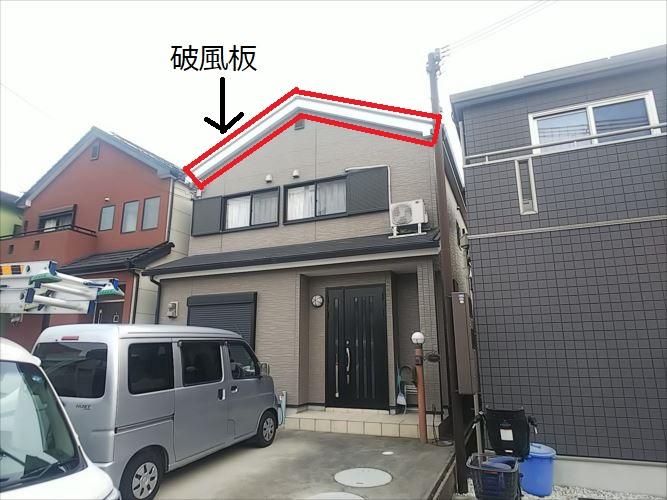 和泉市にて屋根金物の飛散と破風板の割れの現地調査へ伺いました