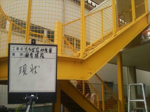 鉄骨階段現状横からの写真