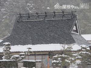 多雪地域の屋根