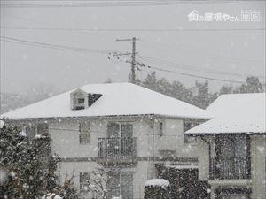 洋風屋根の積雪状況