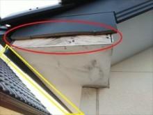 破風板破損箇所