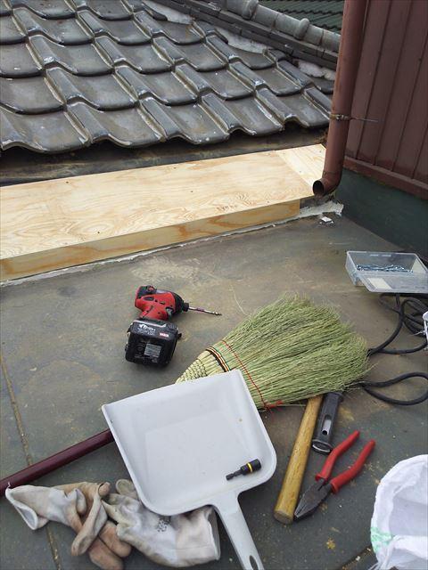屋上屋根の防水下地状況