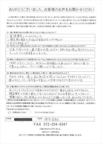 SKM_C224e18022211441_0001_R-columns2