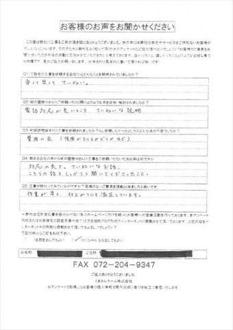 SKM_C224e18031209420_0001_R-columns2