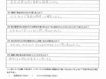 和泉市光明台 初回訪問アンケート