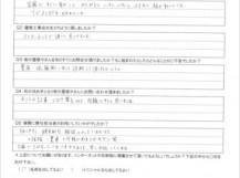 SKM_C224e19022815010_0001_R
