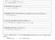 SKM_C224e19030716530_0001