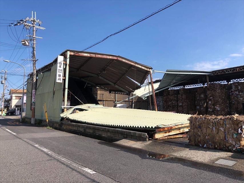 泉佐野で工場の屋根が台風で飛散!!!現地調査に行ってきました!