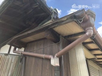 屋根工事依頼