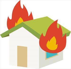 漏電による2次被害 火災