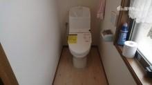 トイレ改修完了
