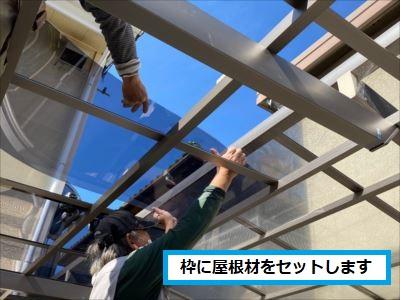 サイクルポート 屋根材セット