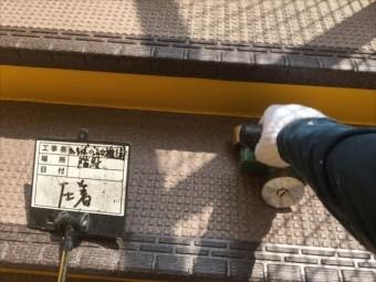 鉄骨階段床面シート貼り圧着