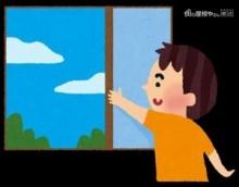 大掃除コラム⑤