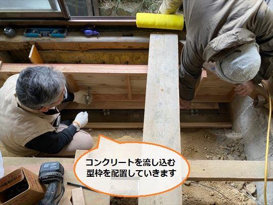 添え基礎 型枠 合板