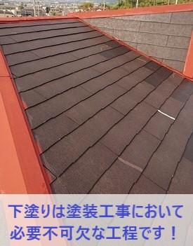 堺市南区にて塗装工事における金属部の錆止め塗装・下塗りを行いました
