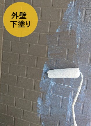 外壁 下塗り サイディング ローラー