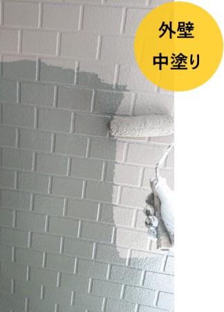外壁 玄関周り 中塗り