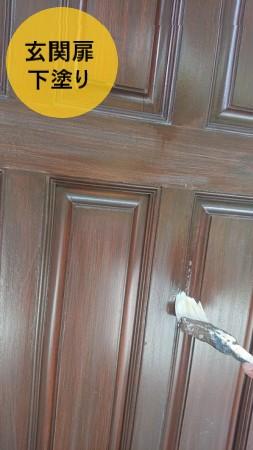 玄関扉 下塗り 木部